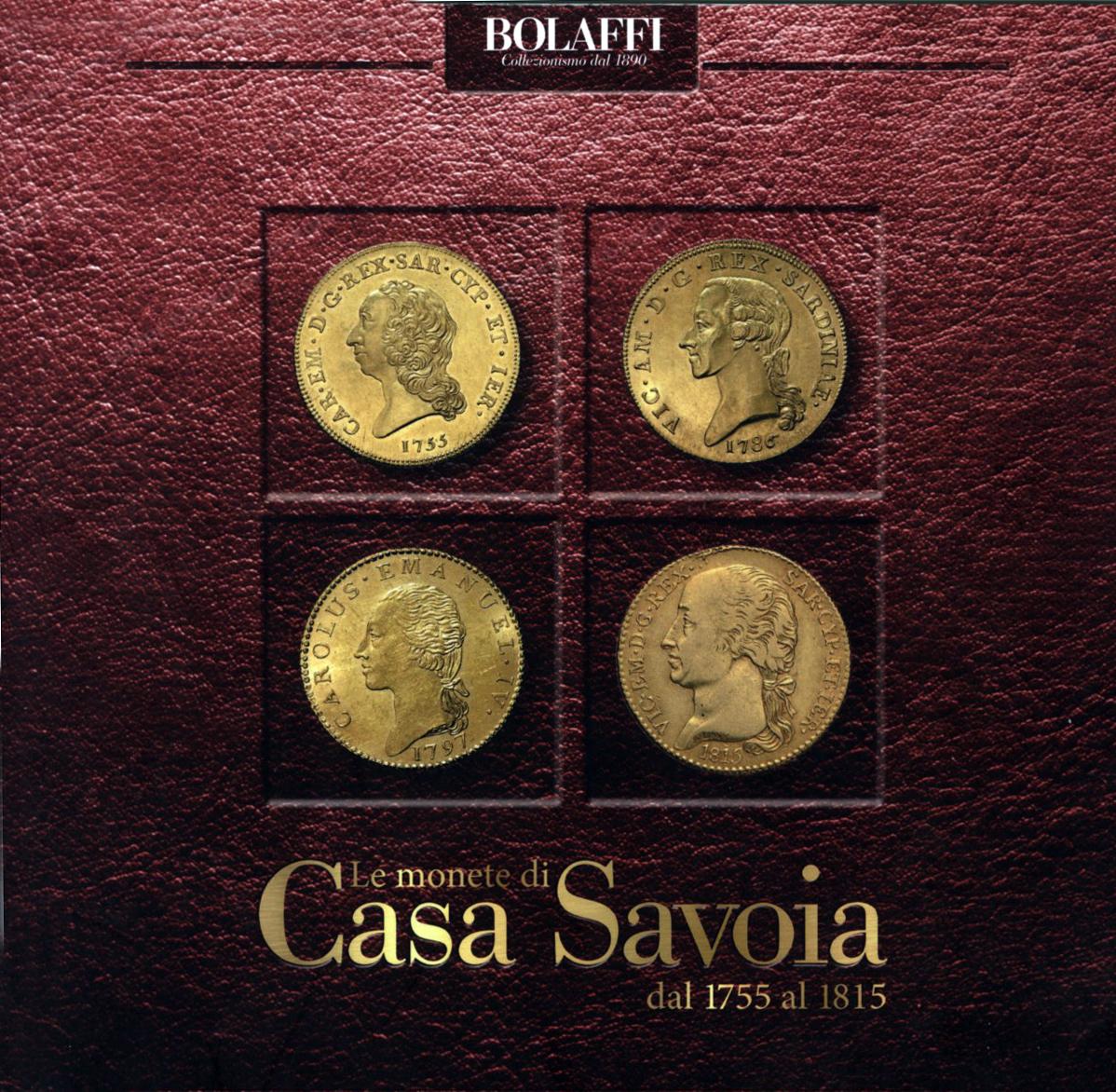 1687a12759 Le monete dal 1755 al 1815. Romanov Le monete di Nicola II